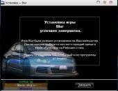 Blur (2010) PC   Lossless RePack by -=Hooli G@n=-