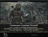 S.T.A.L.K.E.R.: Call of Pripyat - Связной (2015) PC   RePack by SeregA-Lus