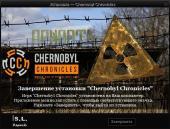 S.T.A.L.K.E.R.: Call of Pripyat - Chernobyl Chronicles (2015) PC   RePack by SeregA-Lus