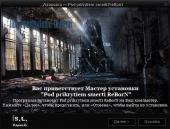 S.T.A.L.K.E.R.: Call of Pripyat - Под прикрытием смерти ReBorN (2015) PC | RePack by SeregA-Lus