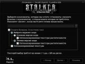 S.T.A.L.K.E.R.: Call of Pripyat - Смерти Вопреки. В паутине лжи (2015) PC | RePack by SeregA-Lus