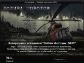 S.T.A.L.K.E.R.: Call of Pripyat - Долина Шорохов (2013-2016) PC | RePack by SeregA-Lus
