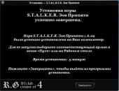 S.T.A.L.K.E.R.: Зов Припяти / S.T.A.L.K.E.R. Call of Pripyat (2009) PC | Repak от R.G. BTclub
