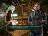 Тайна затерянной планеты / The Mystery of a Lost Planet (2015) PC