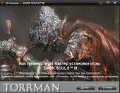 Dark Souls 3: Deluxe Edition (2016) PC | RePack от TorrMen