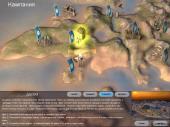 Властители Средневековья / Medieval Lords (2004) PC   Лицензия