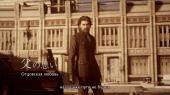 Final Fantasy XV (2016) WEBRip 1080p | Sub | Трейлер
