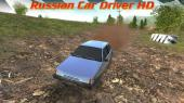 Russian Car Driver HD (2016) PC | Лицензия