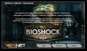 BioShock: Collection - Remastered (2016) PC   RePack от VickNet