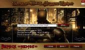 Batman: Arkham Knight - Premium Edition (2015) PC | Repack от =nemos=