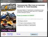 FlatOut 4: Total Insanity (2017) PC | RePack от FitGirl