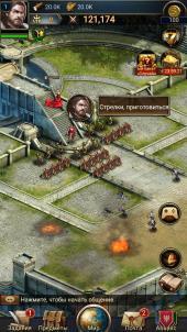 Сражение королевств: восстание драконов / Clash of Queens: Dragons Rise (2017) Android