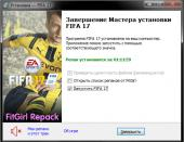 FIFA 17: Super Deluxe Edition (2016) PC | RePack от FitGirl