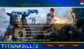 Titanfall 2: Digital Deluxe Edition (2016) PC | RePack от =nemos=