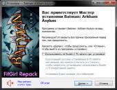 Batman: Arkham Asylum - Game of the Year Edition (2010) PC | RePack от FitGirl