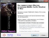 Middle-earth: Shadow of War (2017) PC | RePack от FitGirl