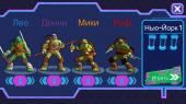 Teenage Mutant Ninja Turtles: Portal Power (2017) PC | Лицензия