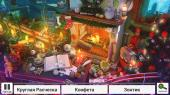 Hidden Objects: Christmas (2017) Android