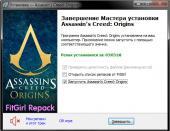 Assassin's Creed: Origins (2017) PC | RePack от FitGirl