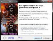 Dungeons 3 (2017) PC | RePack от FitGirl