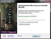 Wartile (2018) PC | RePack от FitGirl