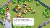 Rise of Civilizations (2018) Android