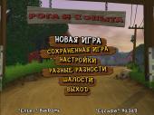 Рога и копыта / Barnyard (2006) PC   RePack от Yaroslav98