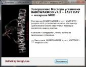 S.T.A.L.K.E.R.: Clear Sky - HARDWARMOD v3.2 + LAST DAY + weapons MOD (2015) PC | RePack by SeregA-Lus