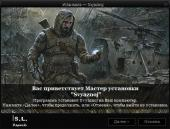 S.T.A.L.K.E.R.: Call of Pripyat - Связной (2015) PC | RePack by SeregA-Lus