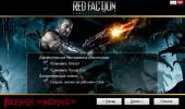 Red Faction: Armageddon - Complete Edition (2011) PC | RePack от =nemos=